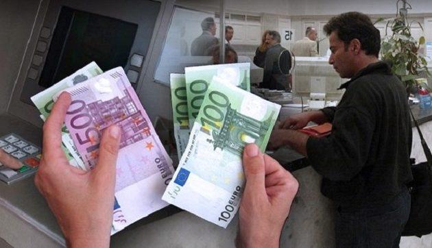 Ελεύθερες οι αναλήψεις μετρητών – Πότε τελειώνουν τα capital controls