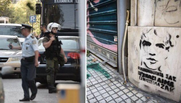 Θάνατος Ζακ Κωστόπουλου: Προθεσμία για να απολογηθεί πήρε ο κοσμηματοπώλης