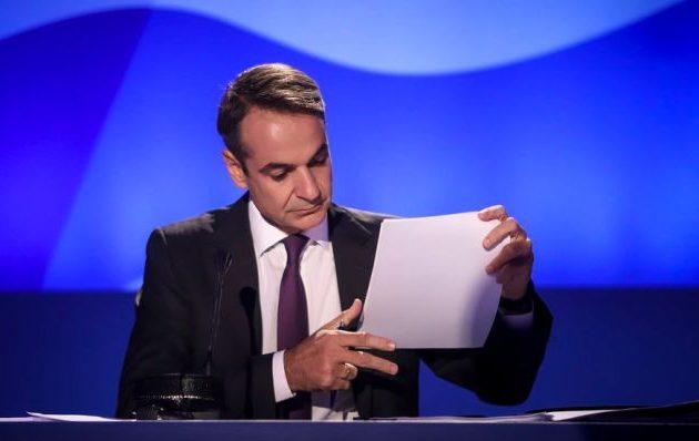 Κατέρρευσαν οι εξαγγελίες Μητσοτάκη στη ΔΕΘ – Αγωνία στη ΝΔ για τις δημοσκοπήσεις