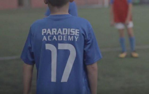 Επιστροφή στα αθλητικά «θρανία» με τις Αθλητικές Ακαδημίες ΟΠΑΠ (βίντεο)