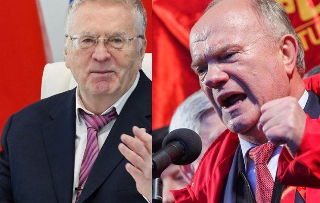 Στη Ρωσία οι κομμουνιστές κατεβάζουν κοινούς υποψηφίους με τους εθνικιστές του Ζιρινόφσκι