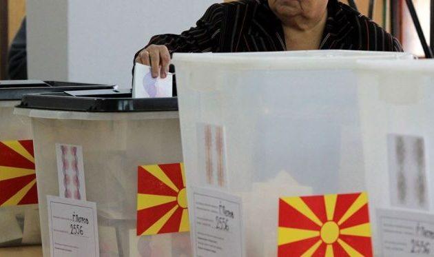 Στη Βόρεια Μακεδονία κρίσιμες κάλπες – Η αποχή μπορεί να οδηγήσει σε περιπέτειες