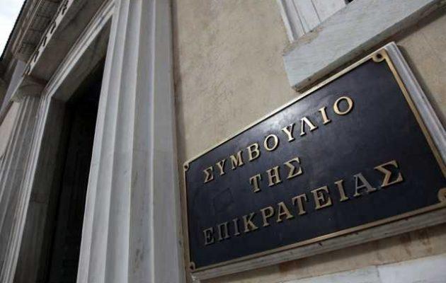 ΣτΕ: Νόμιμα τα περιοριστικά μέτρα για τον κορωνοϊό στις εκκλησίες