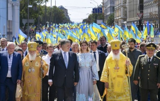 Οι ΗΠΑ στηρίζουν το αυτοκέφαλο της Ορθόδοξης Εκκλησίας στην Ουκρανία και σέβονται τον Οικ. Πατριάρχη