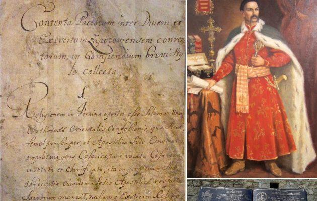 Το 1686 οι Ρώσοι άρπαξαν την Εκκλησία της Ουκρανίας – Το 1710 οι Ουκρανοί αγωνίζονταν για επιστροφή στο Οικ. Πατριαρχείο