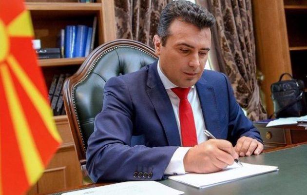 Τα απόρρητα για τη Μακεδονία από το 1992 έως και σήμερα θα δώσει στη δημοσιότητα ο Ζάεφ
