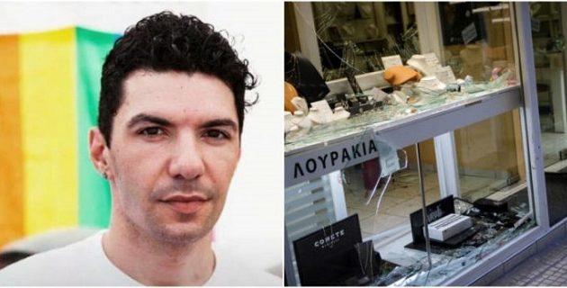 Ελεύθερος με όρους ο κοσμηματοπώλης για το θάνατο του Ζακ Κωστόπουλου