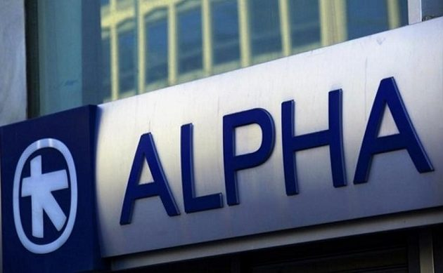 O οίκος Fitch αναβάθμισε το ομόλογο της Alpha Bank
