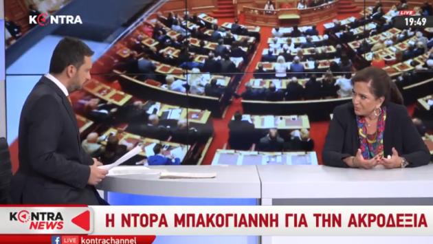 «Άδειασμα» Γεωργιάδη από την Ντόρα Μπακογιάννη για το Σκοπιανό (βίντεο)