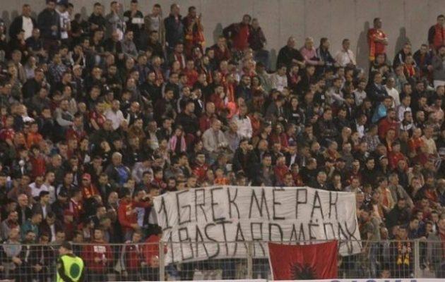 Αισχρό σύνθημα σε αλβανικό αγώνα ποδοσφαίρου: «Ένας Έλληνας νεκρός, ένας μπάσταρδος λιγότερος»