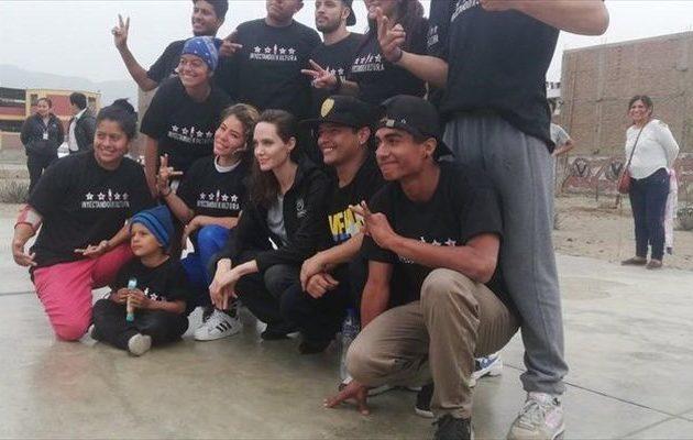 Στο Περού η Αντζελίνα Τζολί για τους πρόσφυγες – Ποια αποστολή της ανατέθηκε