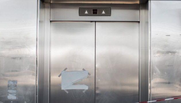 Θρήνος για 20χρονη φοιτήτρια – Προδώθηκε από την καρδιά της μέσα σε ασανσέρ