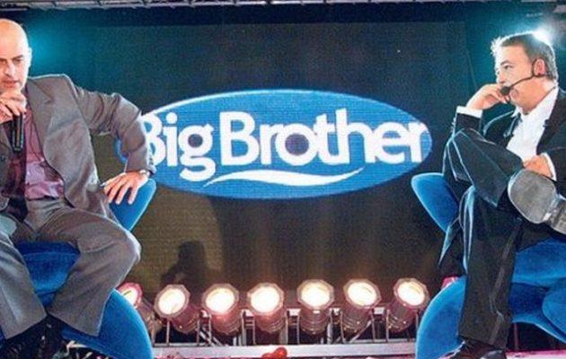 Το «Big Brother» επιστρέφει στην ελληνική τηλεόραση – Ποιος θα είναι παρουσιαστής