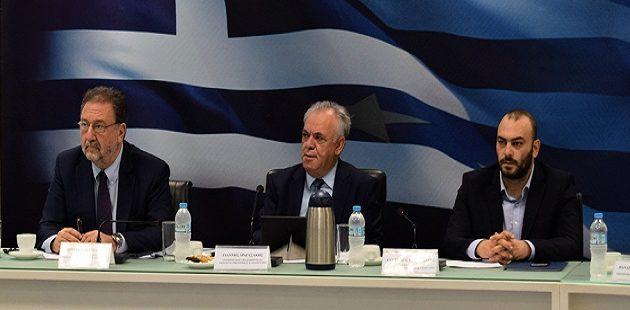 Tι είπε ο Δραγασάκης με τραπεζίτες για ρευστότητα, χρηματοδότηση και κόκκινα δάνεια
