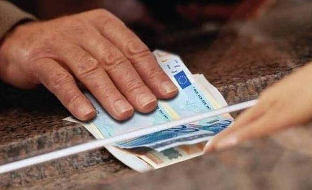 Νωρίτερα φέτος η πληρωμή των συντάξεων Ιανουαρίου 2020 από τον ΕΦΚΑ