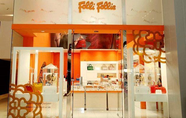 Δεκτά τα ασφαλιστικά μέτρα – Κατάσχεται περιουσία 1,8 εκατ. ευρώ της Folli Follie