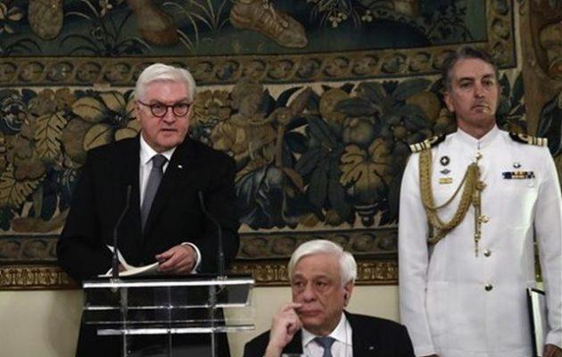 Ο Γερμανός Πρόεδρος δεν σχολίασε την αναφορά Παυλόπουλου για τις γερμανικές οφειλές