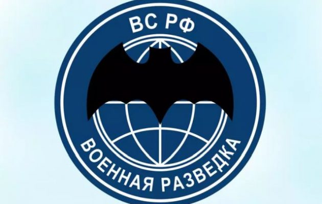 Η ΕΕ κατήγγειλε την κυβερνοεπίθεση της Ρωσικής Στρατιωτικής Υπηρεσίας Πληροφορίων στον ΟΑΧΟ