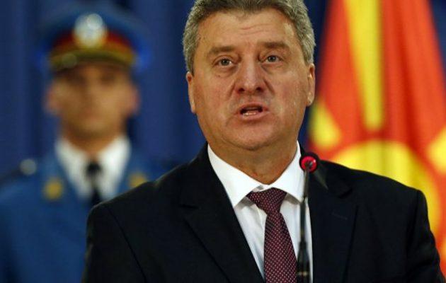 Ωρύεται και οδύρεται ο Σκοπιανός Πρόεδρος: «Χάνουμε την ταυτότητά μας, μας άλλαξαν όνομα, μας έβαλαν από κάτω»