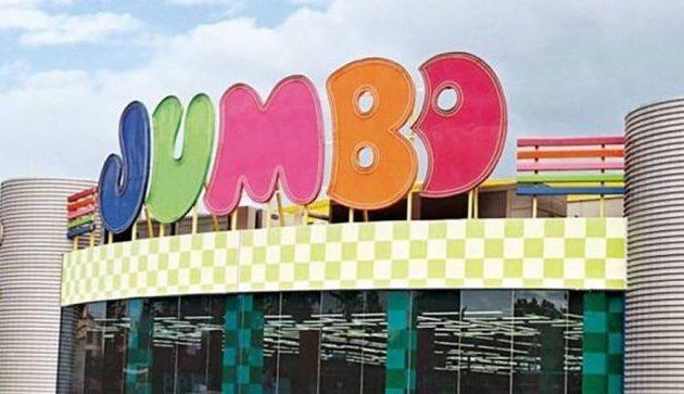 Τα Jumbo ανακοίνωσαν ότι κλείνουν τα καταστήματα τους σε Αττική, Πάτρα, Χαλκίδα