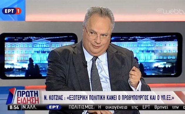 Νίκος Κοτζιάς: Οι πιο σκοτεινοί μηχανισμοί της Τουρκίας υποστήριξαν την αποχή στο δημοψήφισμα στα Σκόπια