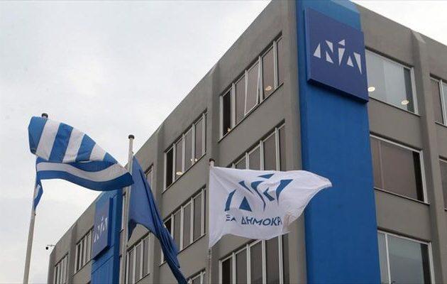 ΝΔ: Περιμένουμε απαντήσεις για τα 3 εκατ. ευρώ στο Documento