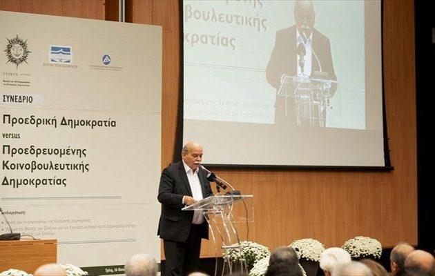 Τον Οκτώβριο οι πρώτοι τόμοι από τον Φάκελο της Κύπρου – Τι είπε ο Βούτσης