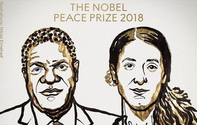 Το Νόμπελ Ειρήνης στον Κογκολέζο γιατρό Ντένις Μακουέγκε και στη Γιαζίντι Νάντια Μουράντ