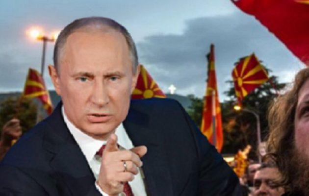 Times: Ο Πούτιν κέρδισε το δημοψήφισμα στη «Μακεδονία»