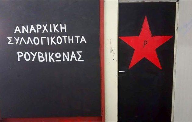 «Φοιτητική Ομάδα Ρουβίκωνας»: Το στέκι στη Φιλοσοφική Σχολή άνοιξε