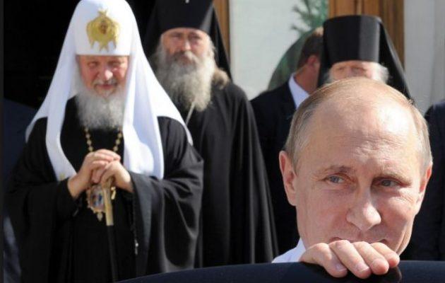 Η Ρωσική Εκκλησία απείλησε το Οικ. Πατριαρχείο με «σθεναρή απάντηση»