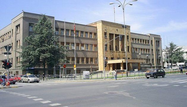 Σκόπια: Δημοσιεύτηκαν στην Εφημερίδα της Κυβερνήσεως οι συνταγματικές αλλαγές