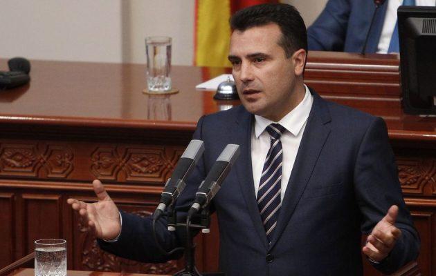 Γιατί ο Ζάεφ ανέβαλε για την Παρασκευή τη συνεδρίαση της Βουλής των Σκοπίων για το ονοματολογικό