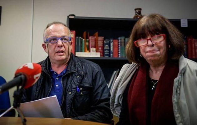 Οι ιατροδικαστές «μίλησαν» για την αιτία θανάτου του Ζακ Κωστόπουλου – Τι αποκαλύπτουν