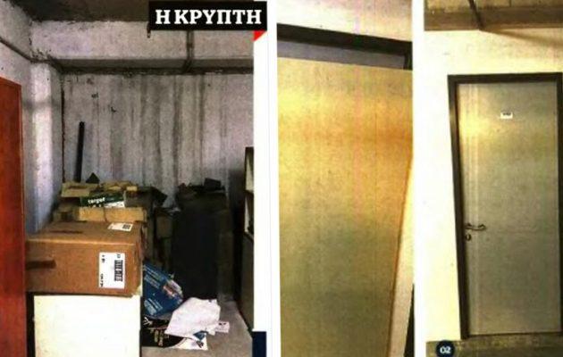 Αποκαλύφτηκε «κρύπτη» πίσω από πόρτα στο ΚΕΕΛΠΝΟ – Βρέθηκαν έγγραφα που «καίνε» (φωτο)