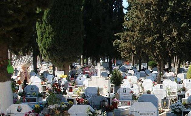 Απίστευτο: Κατάσχεσαν οικόπεδο νεκρού για χρέος 12.000 ευρώ