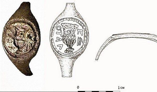 Βρέθηκε το δαχτυλίδι του Πόντιου Πιλάτου με επιγραφή στα ελληνικά;