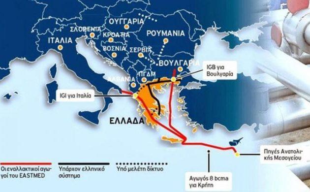 Ελλάδα, Κύπρος, Ισραήλ και Ιταλία υπογράφουν τον αγωγό EastMed – «Καθάρισε» ο Νετανιάχου