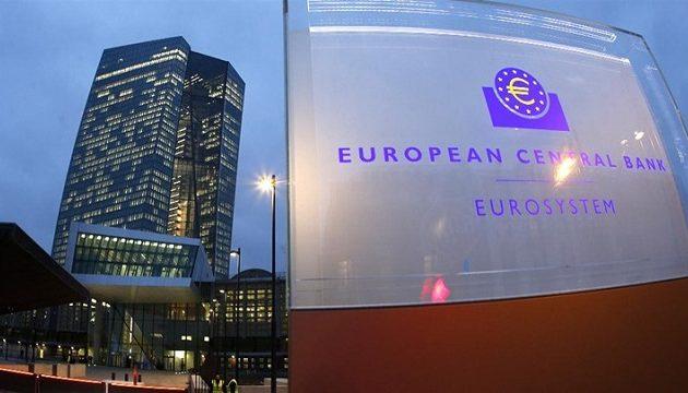 Τι αποκάλυψε η FAZ για στελέχη της Ευρωπαϊκής Κεντρικής Τράπεζας