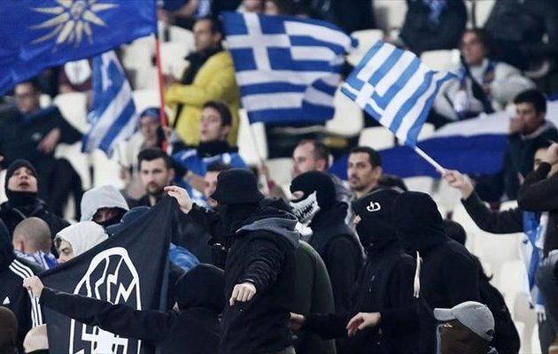 Η UEFA ξεκινά έρευνα για τα ναζιστικά σύμβολα στο ΟΑΚΑ