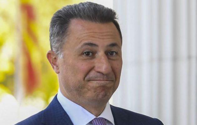 Η Ιντερπόλ αρνήθηκε στη Βόρεια Μακεδονία την έκδοση διεθνούς εντάλματος σύλληψης του Γκρουέφσκι