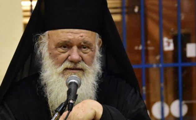 «Συμμορφώθηκε» η Εκκλησία: Θα τηρήσει τα μέτρα για τα Θεοφάνεια