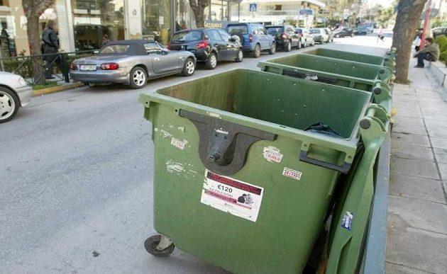 Τέλος οι κάδοι στην Αθήνα – Αποκομιδή σκουπιδιών με ραντεβού