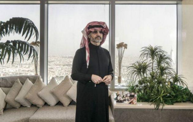 Η Σαουδική Αραβία αποφυλάκισε μετά από ένα χρόνο τον αδελφό του δισεκατομμυριούχου πρίγκιπα Αλ Ουαλίντ