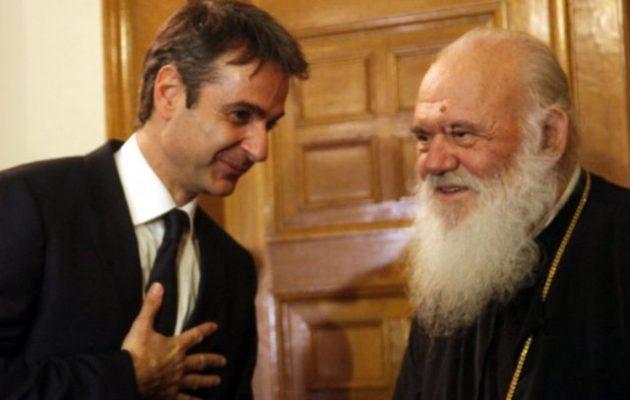 Reuters: Ο Μητσοτάκης δεν μπορεί να ελέγξει εν μέσω κορωνοϊού την Εκκλησία