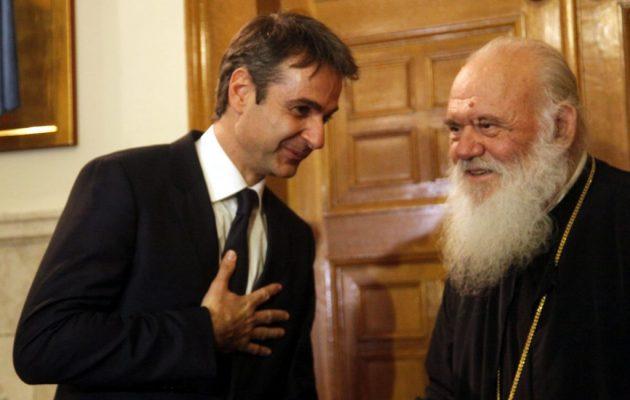 Έπεσαν οι μάσκες: Επίθεση Μητσοτάκη στον Ιερώνυμο για τη συμφωνία με την Εκκλησία