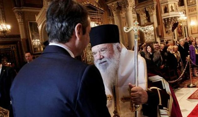 Η Αρχιεπισκοπή διαψεύδει τους διαλόγους αλλά όχι τη μυστική συνάντηση Μητσοτάκη – Ιερώνυμου
