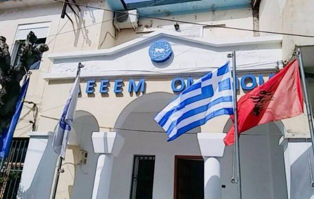 Η «Ομόνοια» καλεί την ελληνική κυβέρνηση να προστατεύσει τη Μειονότητα στην Αλβανία