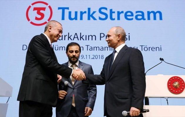 Ερντογάν και Πούτιν εγκαινίασαν τμήμα του υποθαλάσσιου αγωγού Turkish Stream