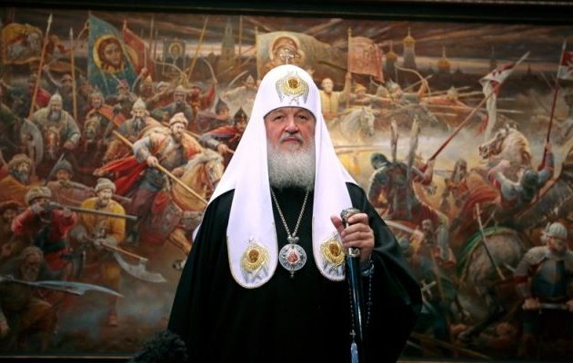 Η Ρωσική Εκκλησία «παριστάνοντας το θύμα» – Έχουν «ξεφύγει» και μιλάνε για… «μυστικιστική διάσταση»